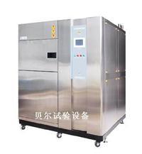 溫度沖擊試驗箱 BE-CH-100