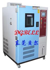 恒温恒湿箱(烤漆外壳) BE-TH-150L
