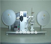 RCA紙帶耐磨試驗機 BF-RCA