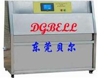 紫外线老化试验箱价格 BE-ST-800