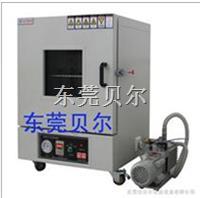 真空干燥试验箱报价 BE-ZK-216L