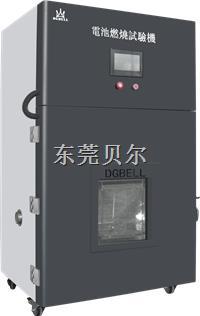 新款GB31241燃燒噴射試驗機 BE-8105