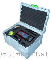 便攜式局部放電檢測儀 MLJF-801