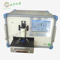 IR孔油墨透光率檢測儀