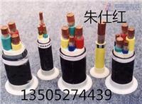 船舶电缆 CEFR、CEF、CJPJ、CEFP82、CJPJ85、CJPF86、CHEV82、C