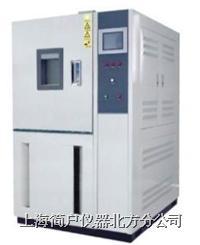 恒溫恒濕濕試驗箱/高低溫試驗箱/交變試驗箱 JTH/JCT