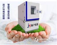 空气氧弹试验箱聚焦仪器*新研究进展 空气氧弹试验箱聚焦仪器*新研究进展