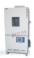 高低温交变试验箱价格 JTH