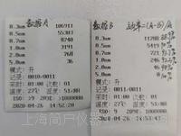 上海嘉定區小型手持熔噴布測試儀環環精確把關