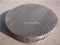金屬壓延板網波紋填料