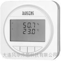 Rs485数字温湿度变送器(第二代)