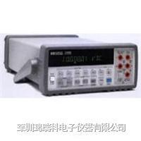 3G雙通道Agilent 53132A頻率計  53132A