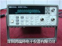 Hp5361B頻率計 5361B