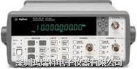 HP 4263B/Agilent 4263B數字電橋 4263B