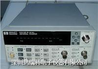 惠普HP 5386A二手HP 5342A儀器HP 5334B頻率計 5386A