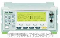 出售安立MT8852B,MT8852B藍牙測試儀  MT8852B