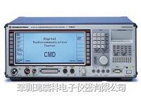 特價出售CMD60,CMD60 DECT通信測試儀  CMD60