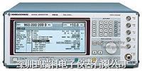 新年促銷SME06,R&S SME06 6G信號發生器 SME06
