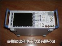 現貨大量租賃R&S CMU200手機綜合測試儀 CMU200