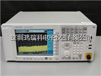 Keysight(原安捷倫)N9020A MXA信號分析儀