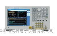 E5072A回收二手儀器 E5072A