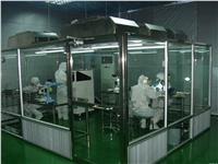 凈化工作臺使用方法 標準