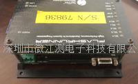 softec microsystems烧录器 flashrunner烧录器 ISP在线烧录器 SMH-TECH通用烧录器 烧录器