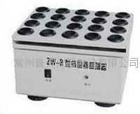 青黴素振蕩器 ZW-B