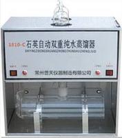 全石英雙重純水蒸餾器 JBSS-2000S