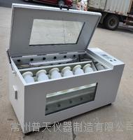 全自動翻轉式振蕩器 PTQZ-8