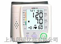 電子血壓計VICTOR 800 VICTOR 800