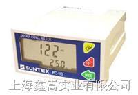 PC-110型suntex ph計
