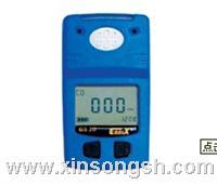 GS10单气体检测仪