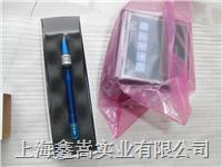 匹磁CL7685餘氯計/B&C 上海 CL7685餘氯檢測儀/意大利CL7685餘氯儀/ CL7685
