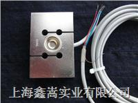/hbm傳感器S40/hbm稱重傳感器S40/hbm壓力傳感器/德國hbm S40 hbm/S40