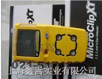 bw複合氣體MC2-4檢測儀 MC2-4