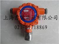 氣體探測器BS03II,漢BS03II BS03II