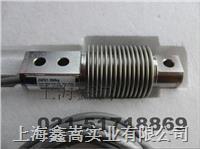 Z6FD1/500Kg稱重傳感器 Z6FD1/500Kg