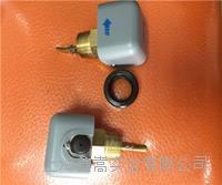 HF68B flow switch,HF68B防腐流量开关  HF68S