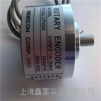 上海OVW2-25-2MHT内密控旋转编码器