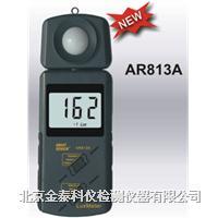 照度計 AR813A