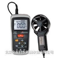DT-620温差式风速仪+红外测温仪  DT-620