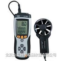 DT-8894数字温度/风速测试仪 DT-8894