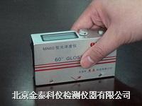 通用光泽度仪 MN60