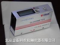 塑料薄膜光泽度仪 MN45