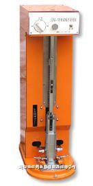 电动相对密度仪 JDM-1