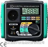 日本共立6201A安规测试仪