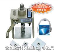 XH-6000N智能粘结强度检测仪 XH-6000N