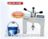 XHJM-5铆钉隔热材料粘结强度检测仪 XHJM-5