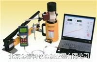 XHYL-60型锚杆综合参数测定仪 XHYL-60